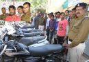 भीम आर्मी ब्लाक प्रमुख चोरी की गाडि़यां खरीदता और बेचता था, चोरी 11 मोटरसाईकिल सहित 8 गिरफ्तार