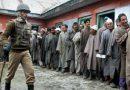जम्मू कश्मीर में सुरक्षा कारणों के चलते पंचायत चुनाव टले