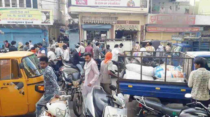 दालबाजार में उमड़ी भीड़, दुकानदारों ने की कालाबाजारी