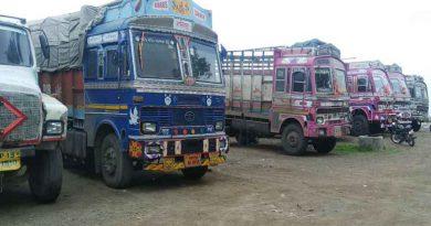 ट्रकों की प्रदेश व्यापी हड़ताल