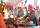 आईजी अविनाश शर्मा ने डीआरपी लाइन में शस्त्र पूजन किया