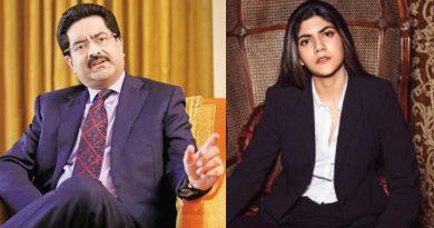 कुमार मंगलम बिड़ला की बेटी को यूएस में होटल से बाहर निकाला