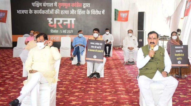 मप्र के अस्पतालों में लूटमार बर्दाश्त नहीं की जायेगी, शिकायत पर तत्काल कार्यवाही होगी-डॉ. नरोत्तम मिश्रा
