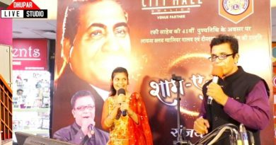 संजय धूपर ने स्वर्गीय मोहम्मद साहेब की ४१ वी पुण्यतिथि पर 30 गीतों की प्रस्तुति दी