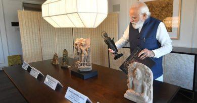अमेरिका की ओर पीएम मोदी को मिला रिटर्न गिफ्ट, तोहफे को लेकर स्वदेश लौट रहे हैं प्रधानमंत्री